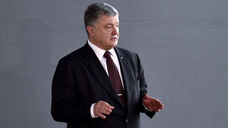 Киев: суд допрашивает Порошенко по делу о госизмене Януковича (трансляция)