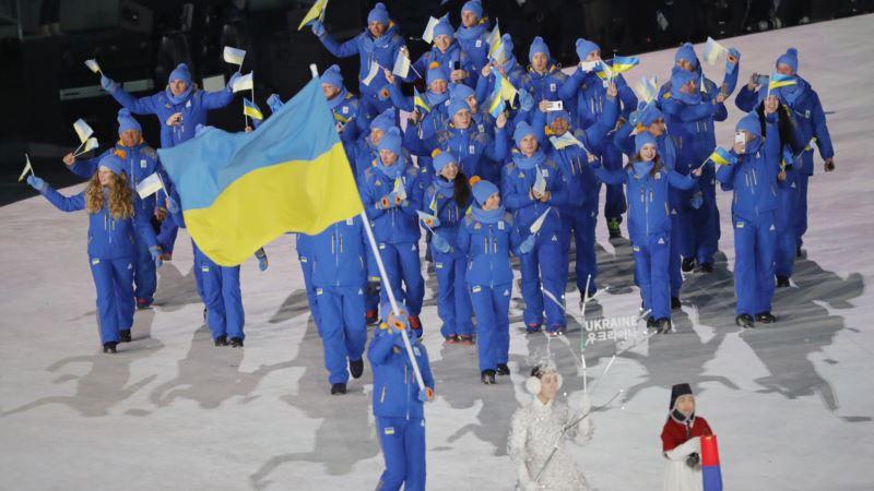 Олимпиада: украинцы 20 февраля будут соревноваться в лыжном двоеборье и биатлоне
