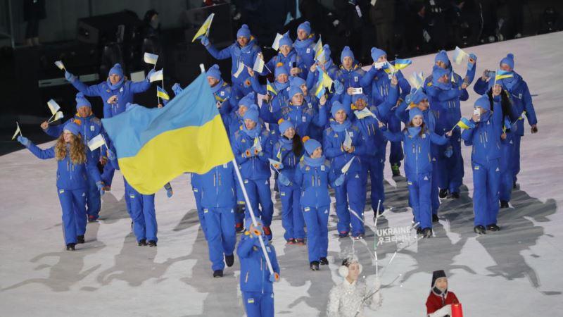 Олимпиада: 21 февраля украинцы будут соревноваться в лыжных гонках и фигурном катании