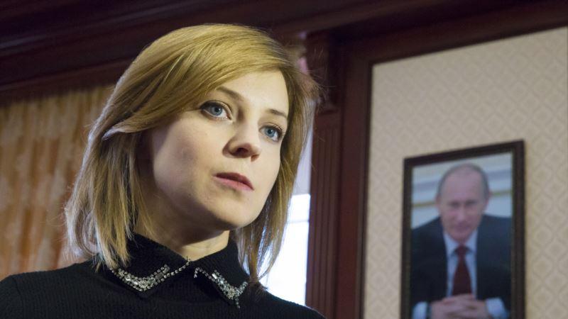 Книга Поклонской о «любви к Отечеству» не запрещена в Украине – фискальная служба