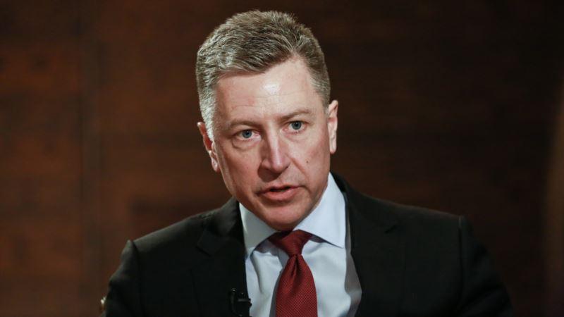 Волкер: США готовы помочь в прекращении боевых действий на Донбассе, но Россия должна выбрать мир