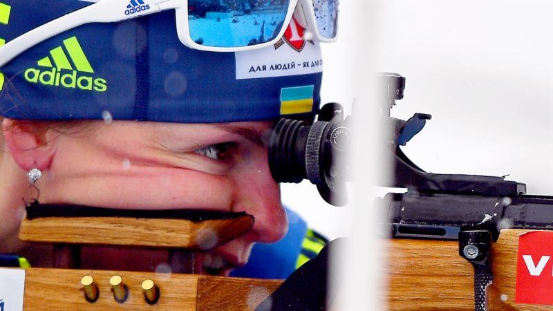 Олимпиада-2018: в субботу украинцы будут соревноваться в биатлоне, лыжном и санном спорте
