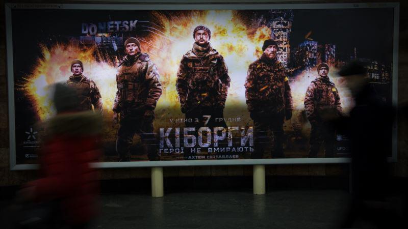 Фильм «Киборги» официально можно посмотреть в интернете – Сеитаблаев