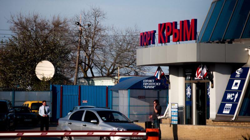 Керченская переправа приостановила работу из-за тумана – «Морская дирекция»