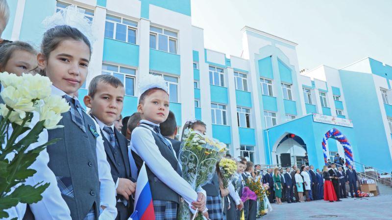 Нового директора симферопольской школы разыскивают за мошенничество – полиция Украины
