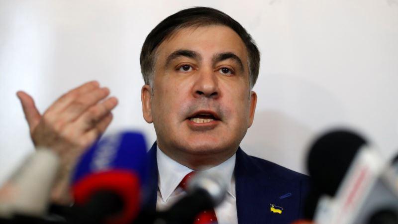 Саакашвили: требую справедливого украинского суда
