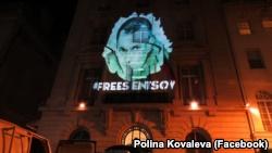 Изображение Сенцова на стене генконсульства