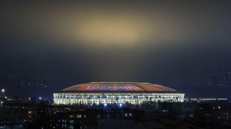 Киев: Федерация футбола не будет аккредитовывать журналистов на Кубок мира в Россию