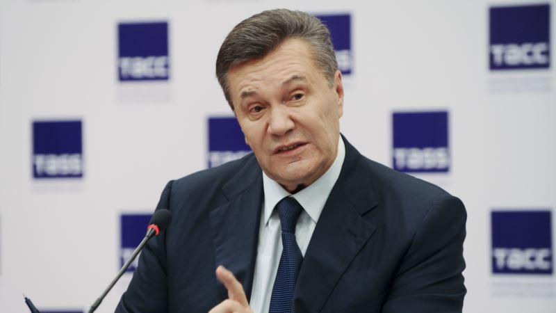 В России анонсируют пресс-конференцию Януковича