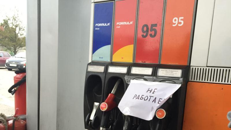 В Крыму в третий раз не смогли продать АЗС украинского бизнесмена Коломойского – СМИ