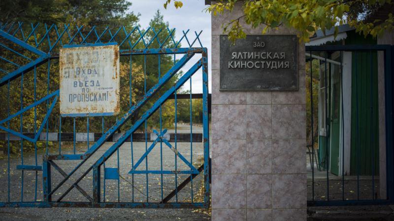 Российский бизнес не заинтересован в восстановлении Ялтинской киностудии – Аксенов