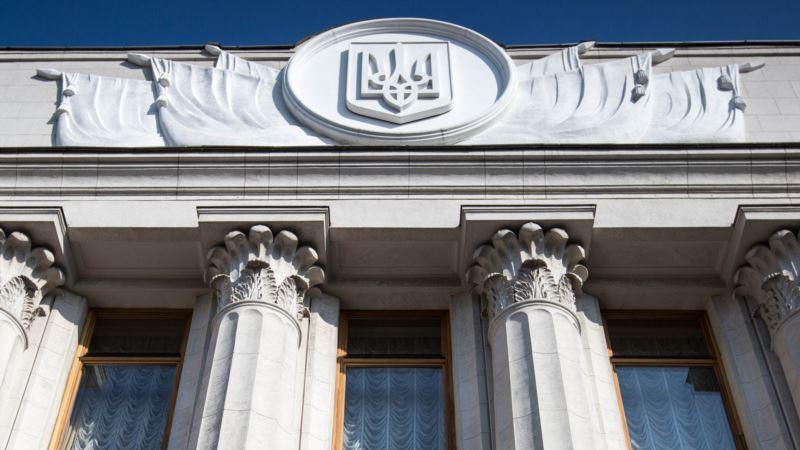 В Верховной Раде намерены обратиться к иностранным парламентам относительно политузников Кремля
