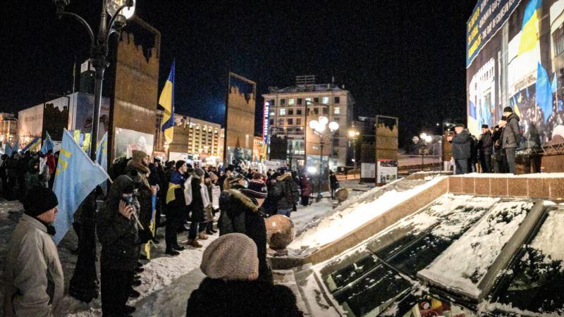 В центре Киева провели митинг солидарности с «крымчанами в оккупации» (+ фото)