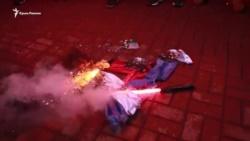 Участники акции праворадикалов разбили окна в здании «Россотрудничества» в Киеве