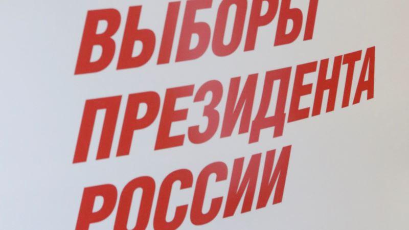 МИД России «возмущен» решением Украины не пускать россиян в дипучреждения 18 марта