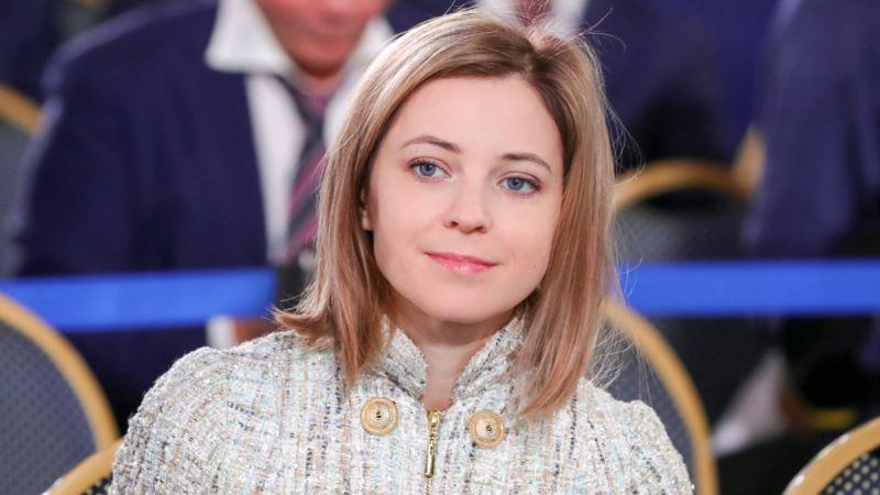 Поклонская предложила назвать новое российское оружие «Крым» и «Севастополь»