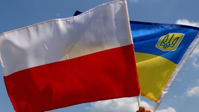 В Польше вступил в силу закон об Институте национальной памяти