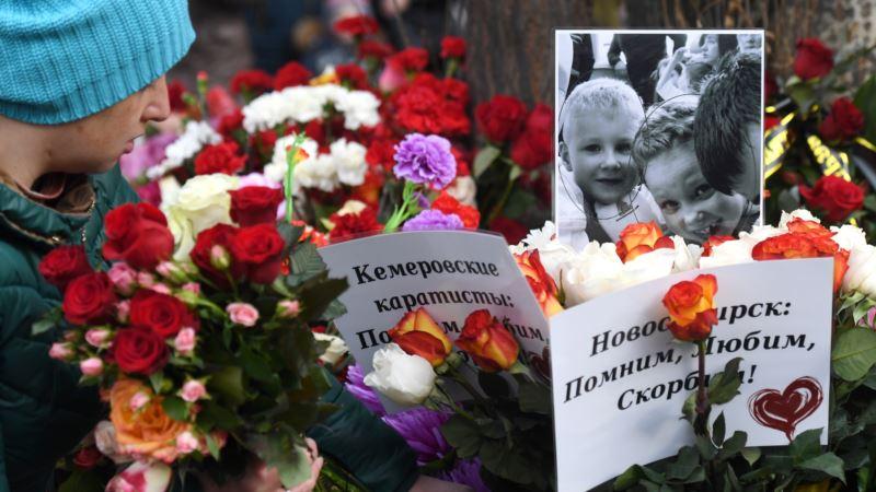 Россия: в Москве на траурном митинге скандировали «Путина – в отставку»