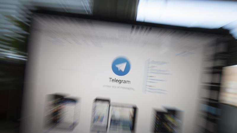 В Крыму наблюдаются сбои в работе мессенджера Telegram