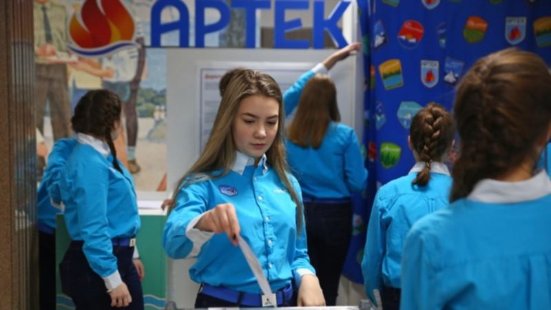 В «Артеке» провели детский «референдум» (+ фото)