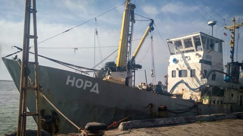 ФСБ возбудила дело против задержавших крымское судно украинских пограничников – российские СМИ