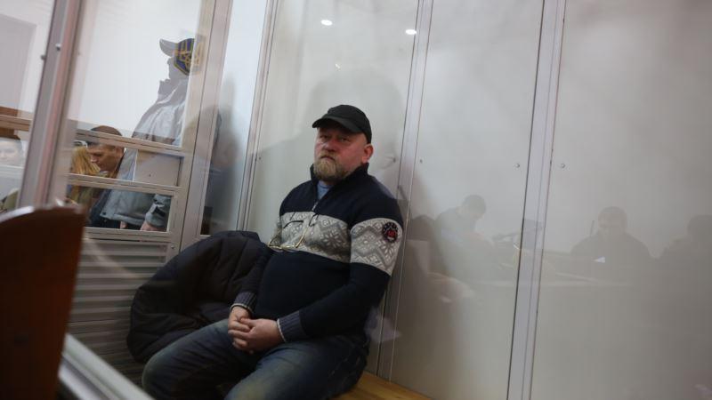 Киев: Апелляционный суд оставил Рубана под арестом