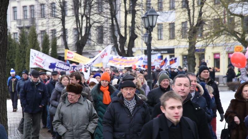 В Риге проходит акция протеста сторонников русских школ