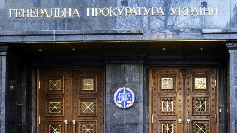 Генпрокуратура Украины: обращение Поклонской направлено в СБУ