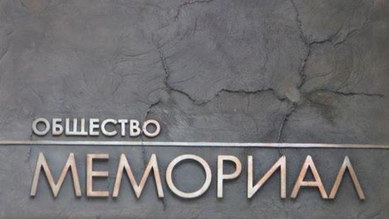 Россия: главу дагестанского «Мемориала» жестоко избили