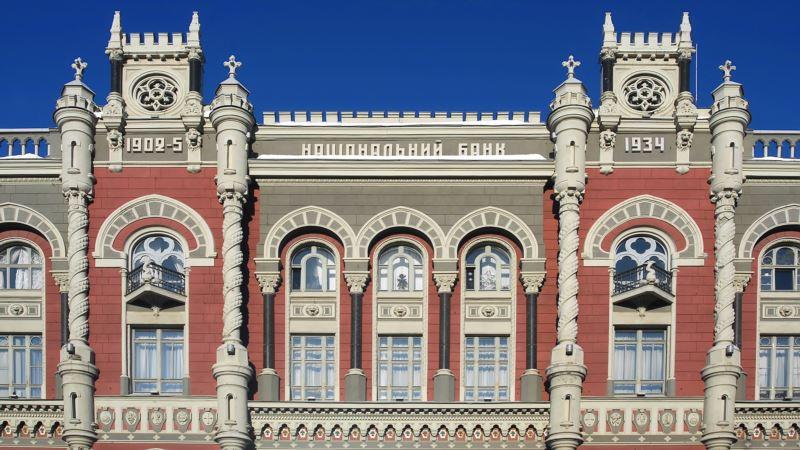 Нацбанк Украины продлил санкции в отношении российских банков