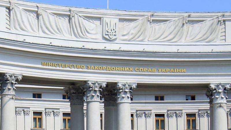 МИД Украины просит власти Аугсбурга отреагировать на визит немецких детей в Крым