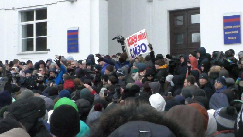 Россия: в Кемерово полиция оцепила площадь, на которой проходил митинг – СМИ