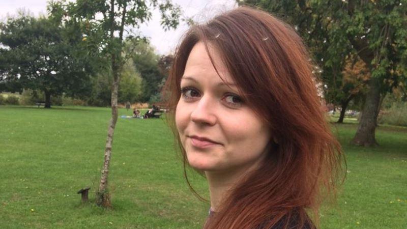 «Дело Скрипаля»: BBC сообщает, что дочь экс-разведчика может говорить