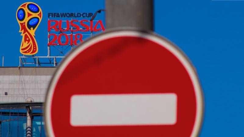 Сирийские правозащитники просят о бойкоте Чемпионата мира по футболу в России