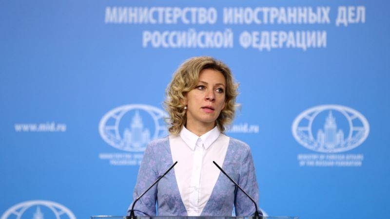 МИД России вызвал всех аккредитованных послов для разъяснений по «делу Скрипаля» – Захарова