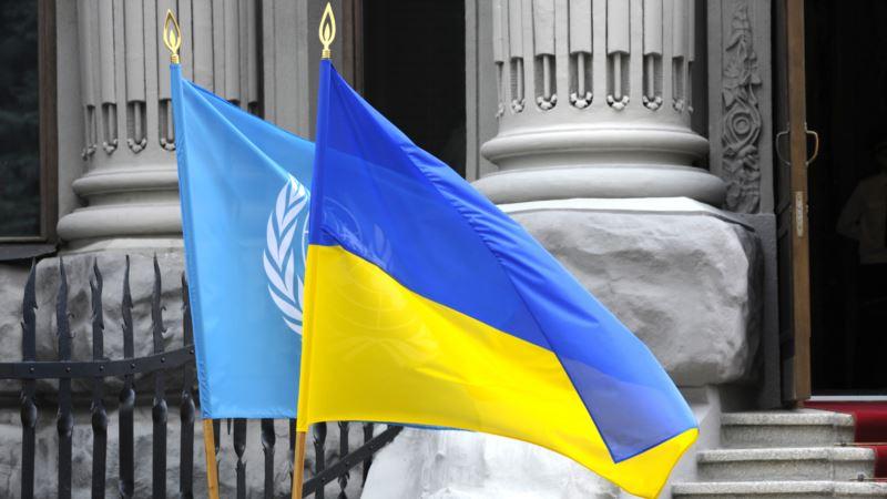 Совбез ООН проводит заседание по ситуации в Крыму