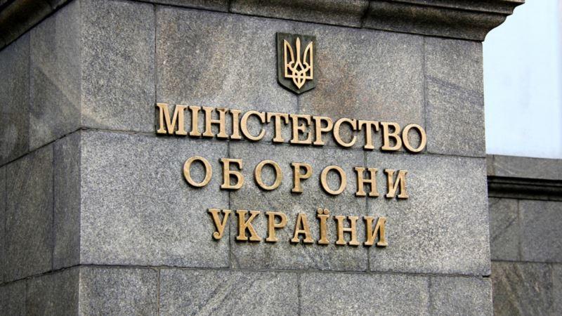 Имплементация закона о реинтеграции Донбасса поможет вернуть Крым – Генштаб Украины