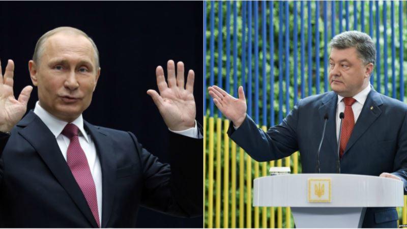 Непризнание Путина ставит под угрозу легитимность двусторонних договоренностей – представитель Порошенко в Раде