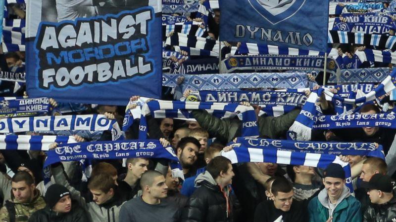 Кубок Украины: «Динамо» узнало соперника в полуфинале