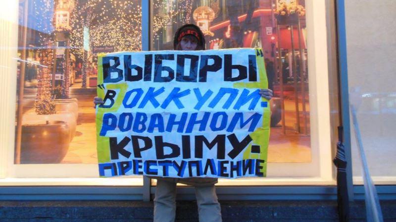 Организаторы пикетов в поддержку крымских татар в Москве намерены бойкотировать выборы – активистка