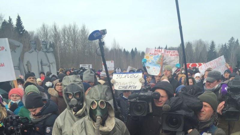 Россия: жители Волоколамска вышли на митинг против мусорного полигона