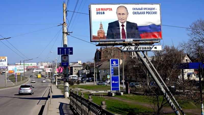 В Кремле ждут от Крыма явки на президентские выборы не менее 70% избирателей – российский политолог