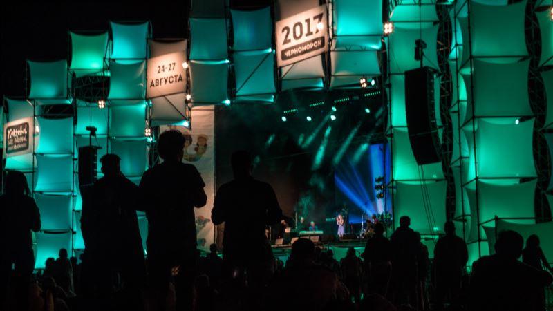 Стартовала продажа билетов на Koktebel Jazz Festival в Черноморске