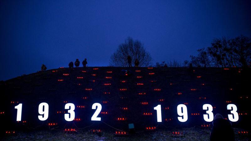 Американский штат объявил март месяцем памяти Голодомора в Украине – посольство