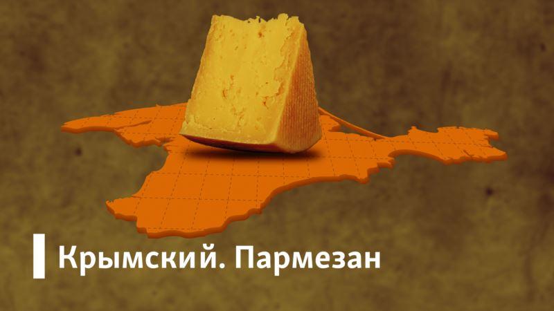 Поклонская и цветы – Крымский.Пармезан