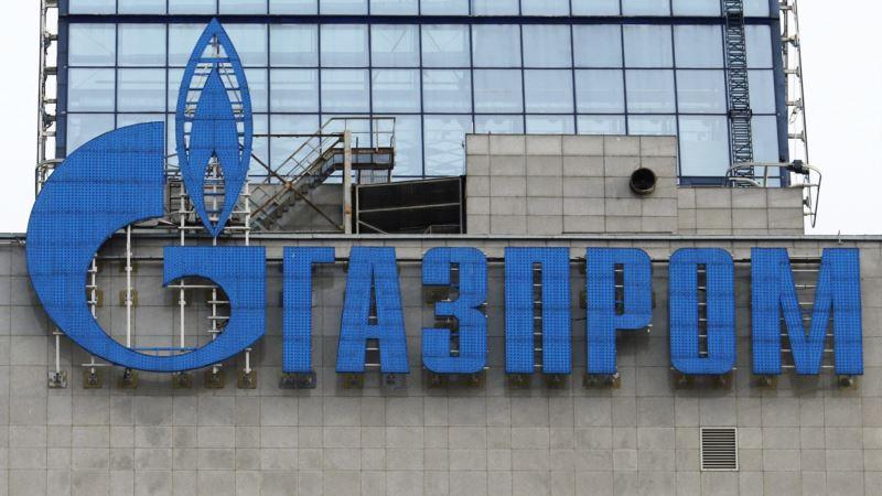 Киевский апелляционный суд не удовлетворил жалобу «Газпрома» на штраф в почти 172 миллиардов гривен