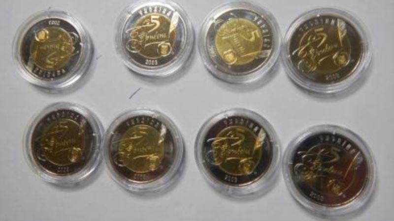 В Крым с материковой Украины не разрешили провезти 450 памятных монет НБУ