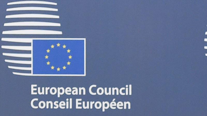 Совет ЕС 19 марта обсудит аннексию Крыма и выборы в России – СМИ