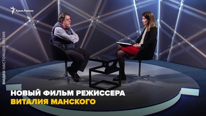 Режиссер Манский представил кинохронику о победе Путина на выборах в 2000 году (трансляция завершена)