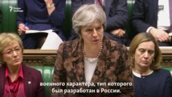 США поддерживают Великобританию в расследовании отравления Скрипаля – Белый дом